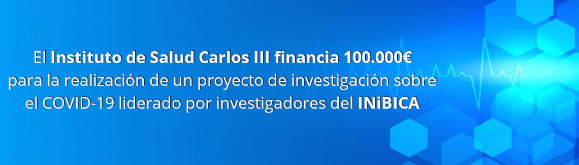 banner-inibica-financiacion-investigacion-covid19-ISCIII
